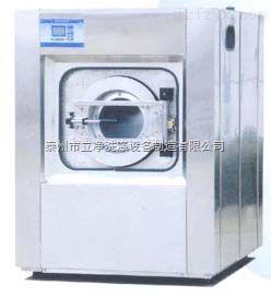张家界酒店洗衣设备/洗涤机械设备/洗衣房设备