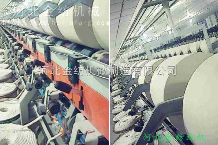 弱捻蓬松纱工艺转杯纺纱设备气流纺装置