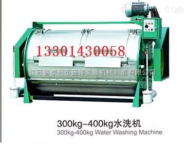 GX-全不锈钢水洗机洗衣机设备直销