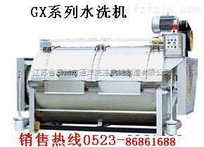 GX-牛仔布水洗�C