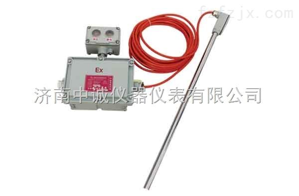 小量程防爆超声波物位仪