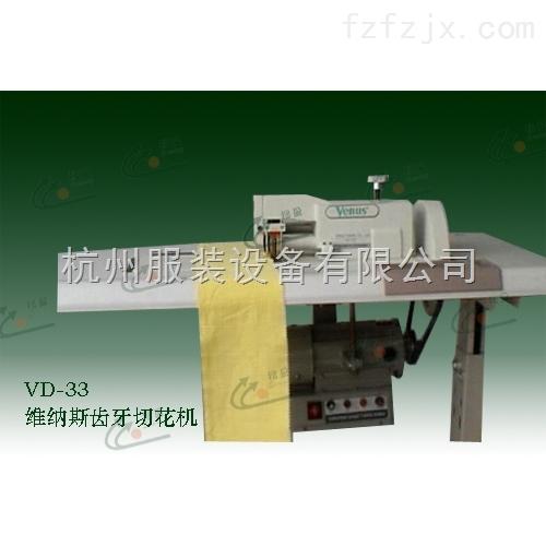 VD-33花��C