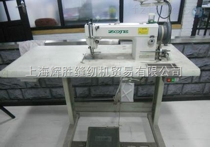 中捷缝纫机批发 中捷电动缝纫机 中捷工业缝纫机