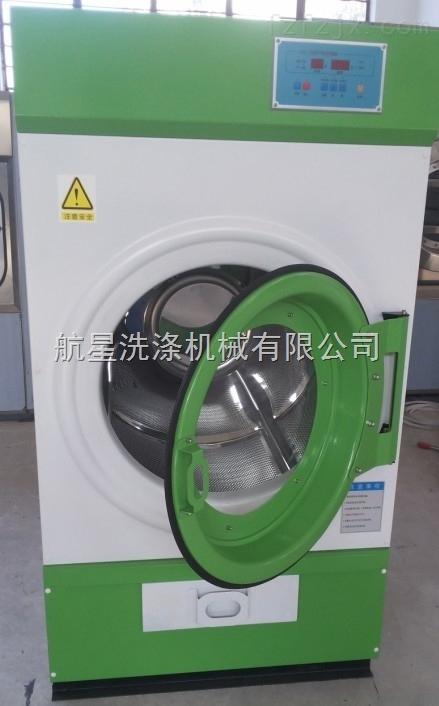 供��150KG蒸汽布草干衣�Cwww.xyjhx.com