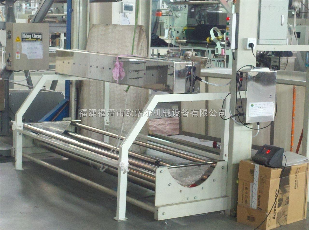 ND-1800WCD-广西纺织 印染厂专用金属检测仪