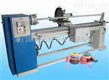 RF-GB001服装纺织布料直斜纹切条机割布条机
