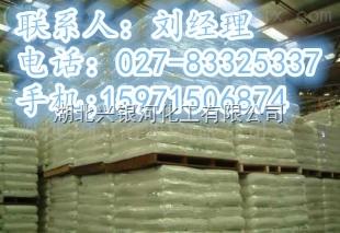 武汉EDTA二钠生产厂家