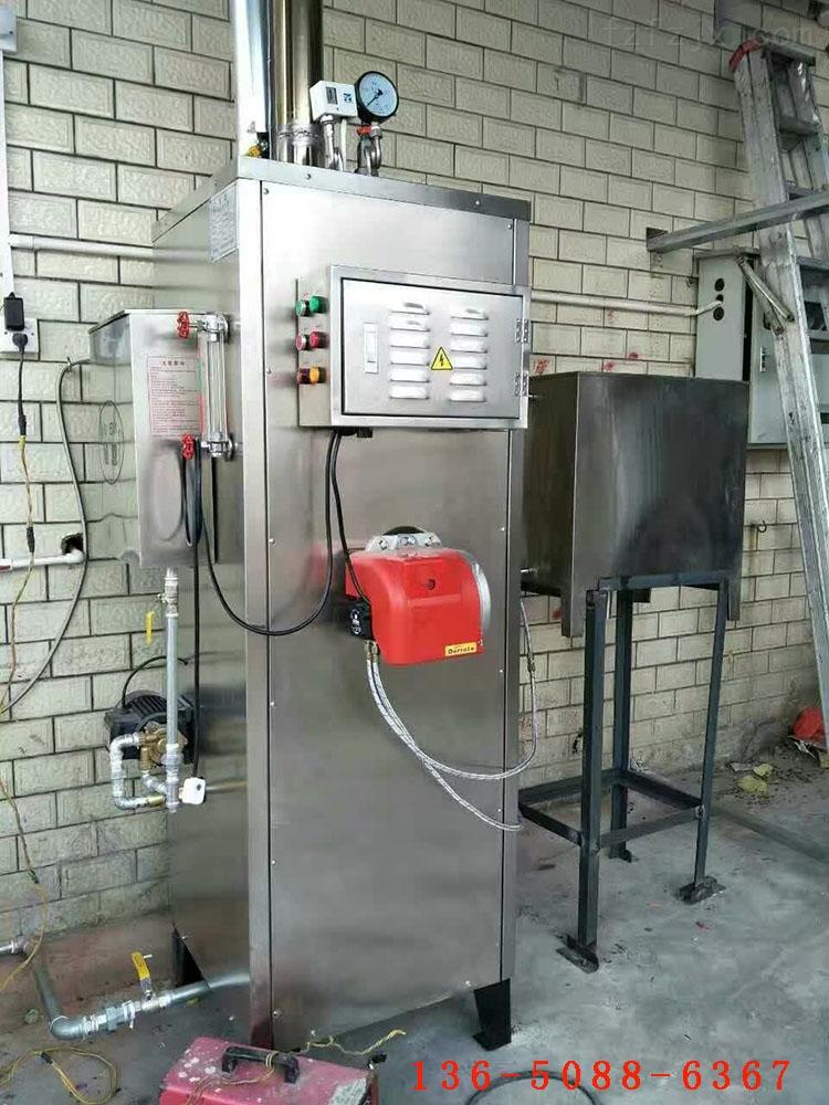 旭恩高节能30KG燃柴油蒸汽发生器正品保证