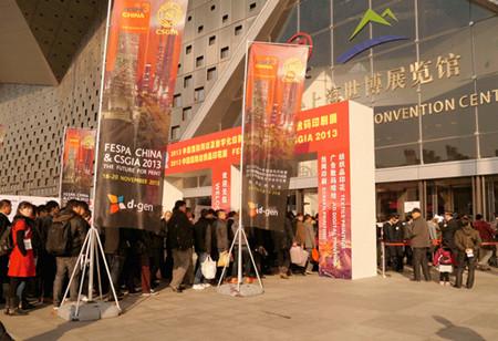 2013FESPA中国数码印刷展总结:未来印刷从这里起步