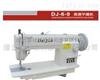 供应6-9高速平缝机/单(双)车平缝机